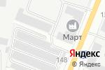 Схема проезда до компании Авторазбор в Йошкар-Оле