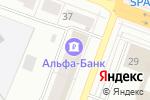 Схема проезда до компании Все для дома в Йошкар-Оле