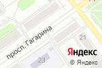 Схема проезда до компании Межрегиональная коллегия адвокатов Республики Марий Эл в Йошкар-Оле