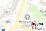Схема проезда до компании Воскресная школа в Йошкар-Оле