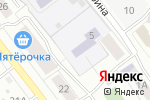 Схема проезда до компании Вишенка в Йошкар-Оле