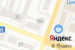 Схема проезда до компании Алмаз-холдинг в Йошкар-Оле