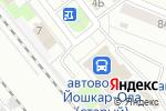 Схема проезда до компании Ателье в Йошкар-Оле