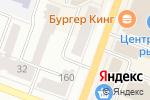Схема проезда до компании Экспресс-деньги в Йошкар-Оле