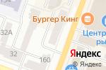 Схема проезда до компании Этуаль в Йошкар-Оле