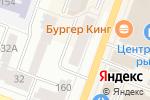 Схема проезда до компании Хрусталик в Йошкар-Оле