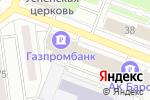 Схема проезда до компании Банкомат, Сбербанк, ПАО в Йошкар-Оле