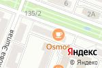 Схема проезда до компании Osmos в Йошкар-Оле