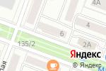 Схема проезда до компании Радуга в Йошкар-Оле