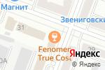 Схема проезда до компании БАЛКАНСКИЙ ГРИЛЬ в Йошкар-Оле