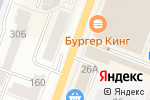 Схема проезда до компании Киоск по продаже молочной продукции в Йошкар-Оле