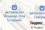 Схема проезда до компании Юмын удыр в Йошкар-Оле