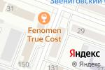 Схема проезда до компании Победа, ТСЖ в Йошкар-Оле