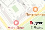 Схема проезда до компании Магазин чая в Йошкар-Оле