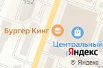 Схема проезда до компании Гешефт в Йошкар-Оле