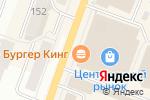 Схема проезда до компании Срочноденьги в Йошкар-Оле