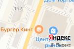 Схема проезда до компании Tele2 в Йошкар-Оле