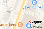 Схема проезда до компании Билайн в Йошкар-Оле