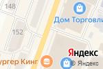 Схема проезда до компании Штурман в Йошкар-Оле