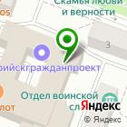 Местоположение компании Марийскгражданпроект-Базовый территориальный проектный институт