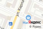 Схема проезда до компании Садит в Йошкар-Оле