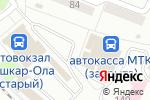 Схема проезда до компании Капитошка в Йошкар-Оле