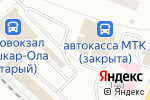 Схема проезда до компании Усадьба в Йошкар-Оле