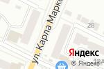 Схема проезда до компании Экспресс в Йошкар-Оле