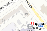 Схема проезда до компании Магазин пряжи и швейной фурнитуры в Йошкар-Оле