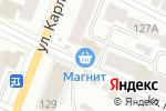 Схема проезда до компании Хозяюшка в Йошкар-Оле