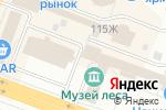 Схема проезда до компании Энергосбыт плюс в Йошкар-Оле