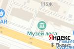 Схема проезда до компании Музей леса в Йошкар-Оле