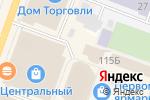 Схема проезда до компании Первомайская Ярмарка в Йошкар-Оле