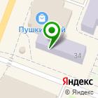 Местоположение компании Детская школа искусств им. П.И. Чайковского