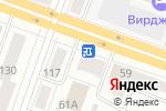 Схема проезда до компании Мастерская по ремонту обуви в Йошкар-Оле