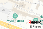 Схема проезда до компании Мои Документы в Йошкар-Оле