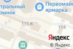 Схема проезда до компании Салон обоев в Йошкар-Оле