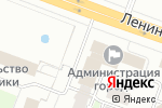 Схема проезда до компании Столица в Йошкар-Оле