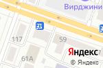 Схема проезда до компании Золотая нить в Йошкар-Оле