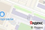 Схема проезда до компании Центр дополнительного профессионального образования в Йошкар-Оле