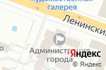 Схема проезда до компании Республиканская служба формирования архивного фонда Республики Марий Эл в Йошкар-Оле