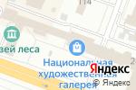 Схема проезда до компании Художественный салон в Йошкар-Оле