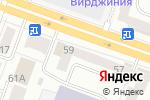 Схема проезда до компании Верона в Йошкар-Оле