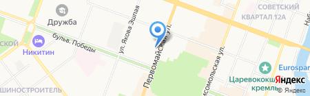 Круассан на карте Йошкар-Олы