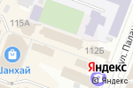 Схема проезда до компании Магазин нижнего белья в Йошкар-Оле