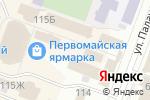 Схема проезда до компании Магазин в Йошкар-Оле