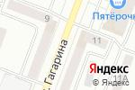 Схема проезда до компании ВЕГА в Йошкар-Оле