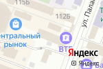 Схема проезда до компании Удачный выбор в Йошкар-Оле