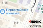 Схема проезда до компании Банк ВТБ 24, ПАО в Йошкар-Оле