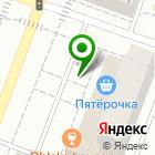 Местоположение компании Центральный